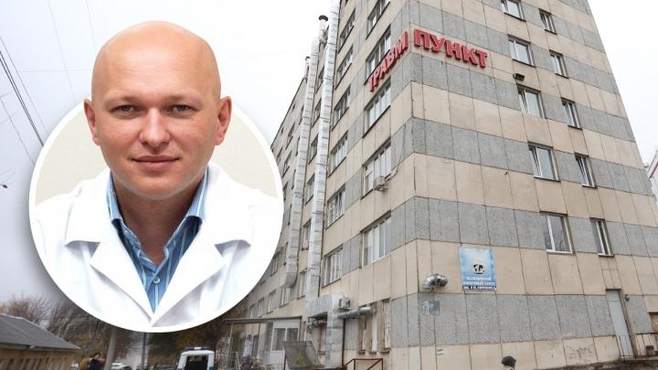 В челябинской больнице, из которой массово уволились травматологи, назначили нового главврача
