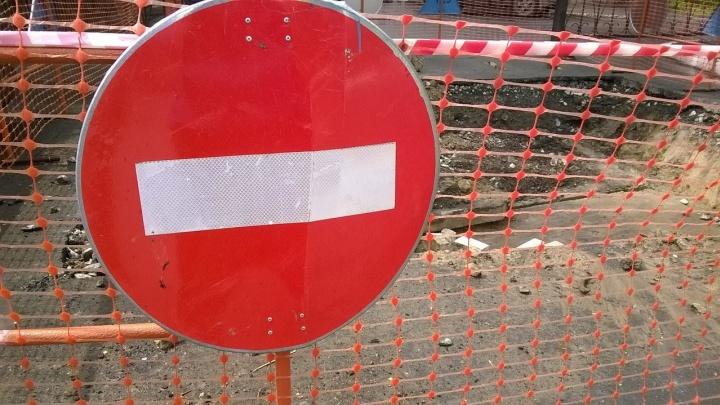 Улицу Куйбышева в Кургане опять на месяц закрывают для транспорта