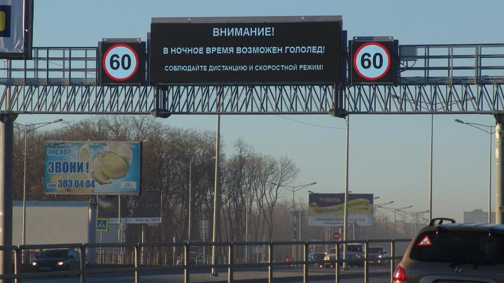 На Фрунзенском мосту установят электронные табло