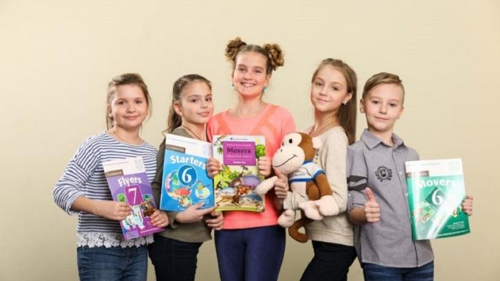 Лето в английском стиле: екатеринбургских детей в игровой форме научат иностранному языку
