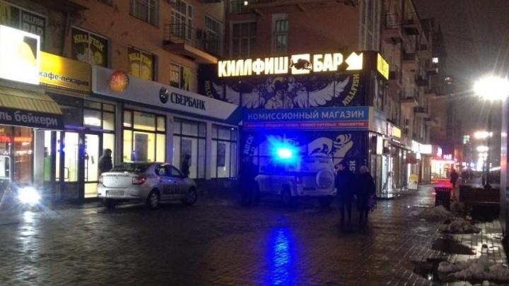 На Вайнера эвакуировали офис Сбербанка