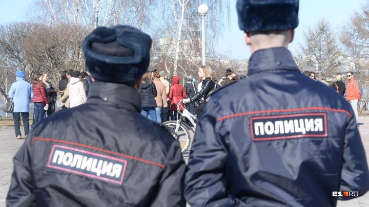 Мой любимый участковый: в Екатеринбурге выбирают лучшего «полицейского на районе»