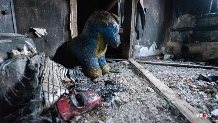 «Могли депортировать»: семья, потерявшая детей на пожаре в Волгограде, жила на нелегальном положении