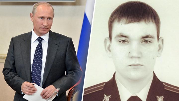 Путин посмертно наградил инспектора ДПС, которого сбил под СызраньюInfinity