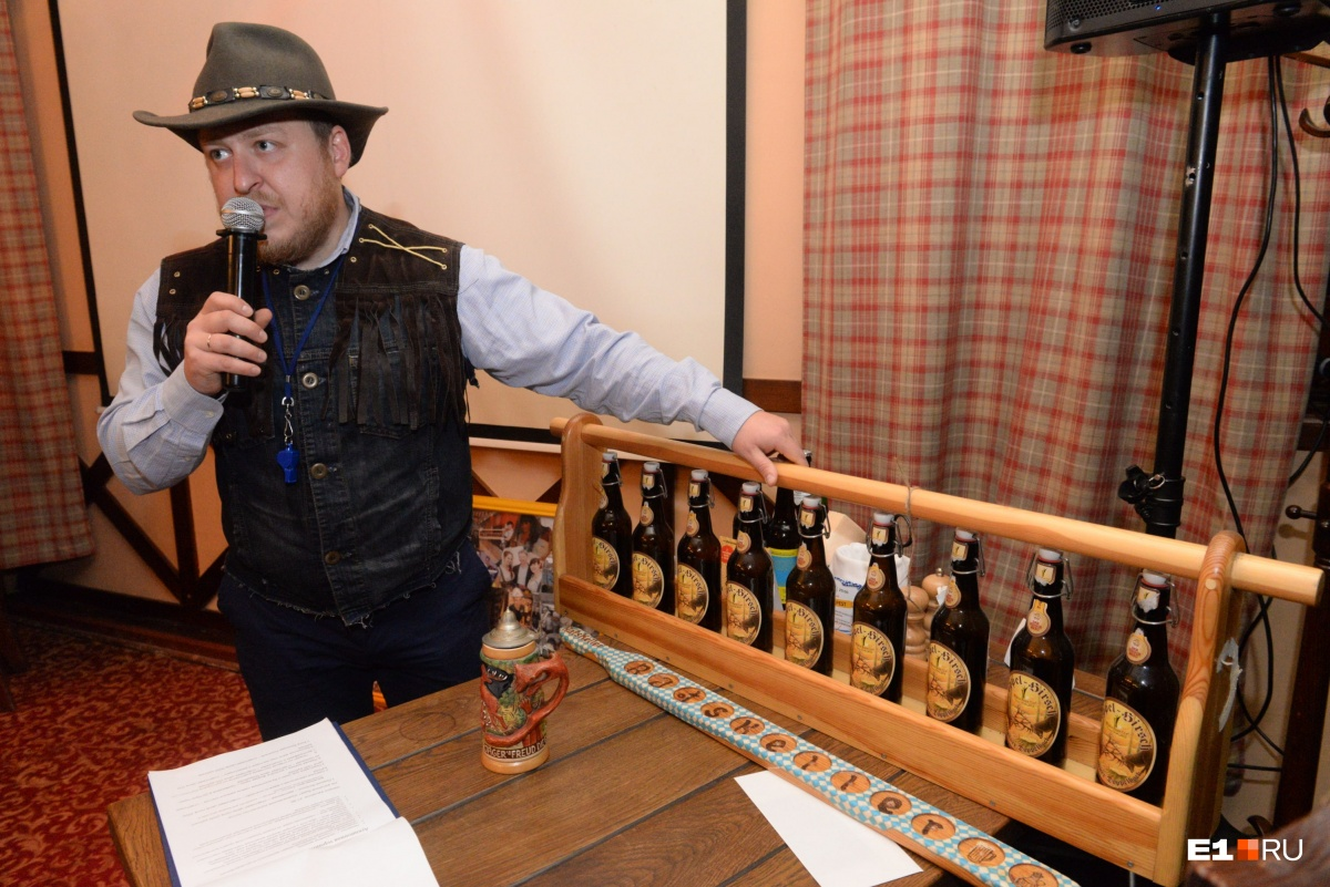 Подставка с пивом вызвала ажиотаж на аукционе