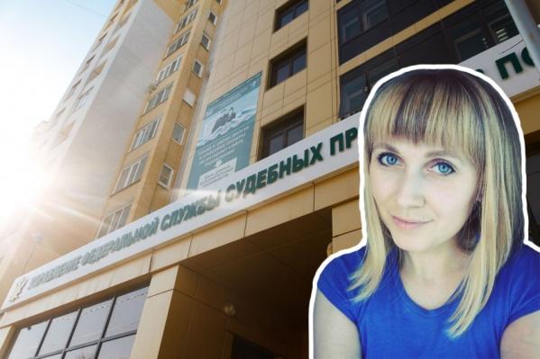 Ирина из Тюмени уже два года живет со страхом остаться без своих денег