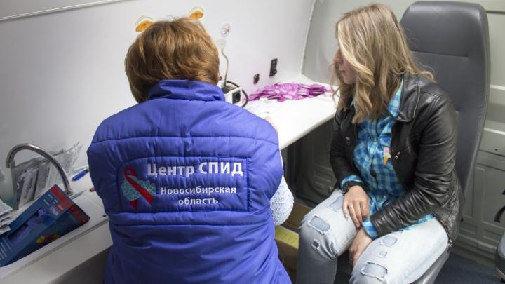 Чаще секс, чем наркотики: врачи предупредили новосибирцев о высоких рисках заболеть ВИЧ