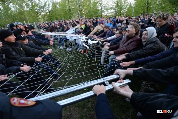 Протестные акции в Екатеринбурге продолжаются с понедельника