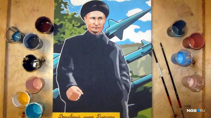 «Спасибо Путину, вдохновил»: художник из Новосибирска нарисовал президента в образеаятоллы Хаменеи