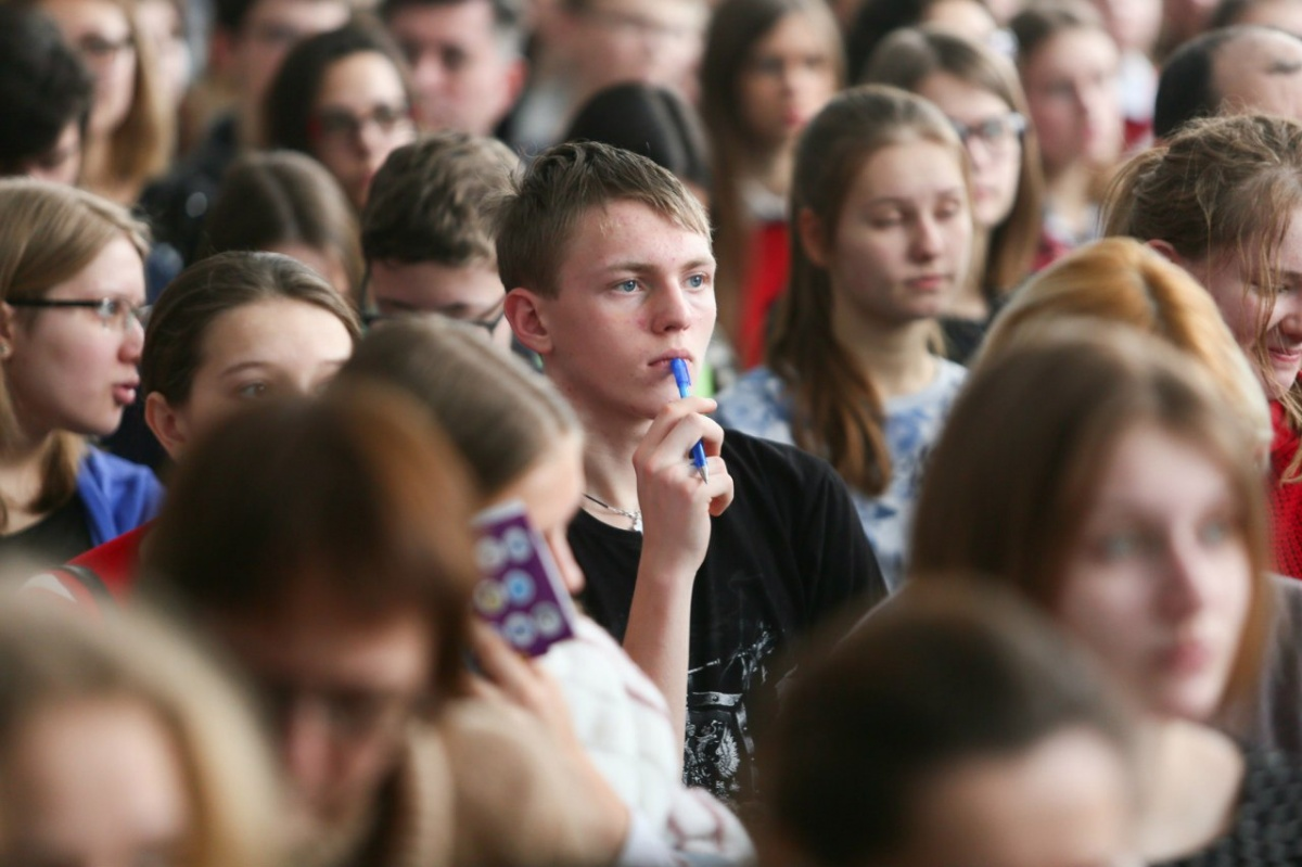 Родителям и десятиклассникам расскажут, чего ждать от ЕГЭ: открыта регистрация на бесплатный форум