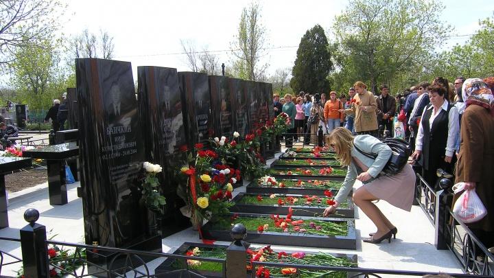 15 лет спустя: в Волгограде вспомнили жертв взорванного смертницей самолета Ту-134