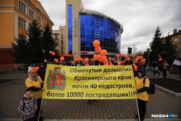 Обманутые дольщики выходят на улицы с массовыми акциями и одиночными пикетами