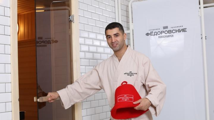 С открытием Федоровских бань в Новосибирске выросла популярность банного отдыха