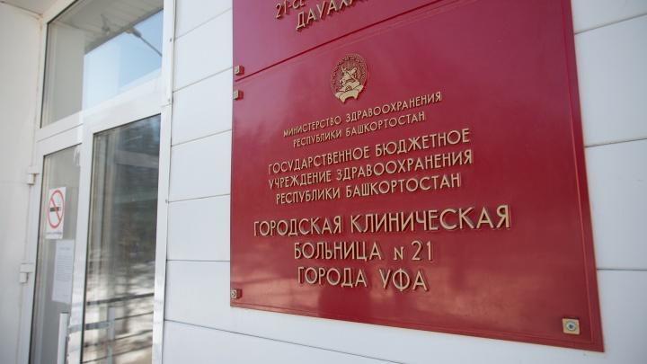 В Уфе в больницу №21 госпитализировали пациента с подозрением на коронавирус