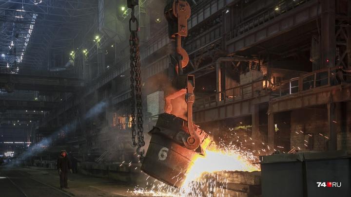 На Челябинском электрометаллургическом комбинате погиб рабочий