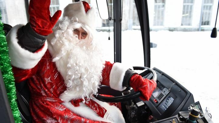 «Поймай Деда Мороза!»: ярославцам предлагают сыграть в радиоигру