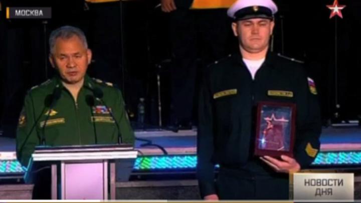 Матрос из Башкирии стал настоящим героем и получил награду от Сергея Шойгу