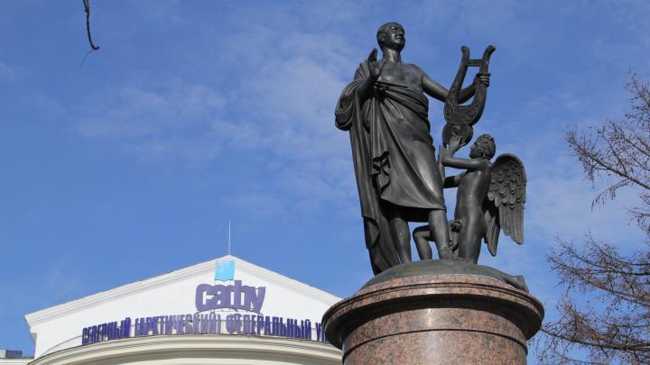 Почти 30 миллионов рублей: кому и за что задолжал деньги САФУ?