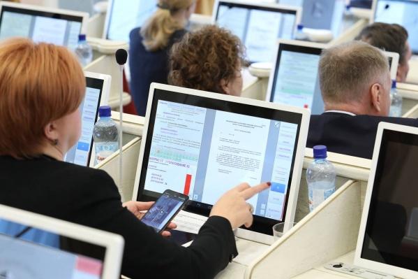Депутаты Архангельской области проголосовали за принятие бюджета в первом чтении
