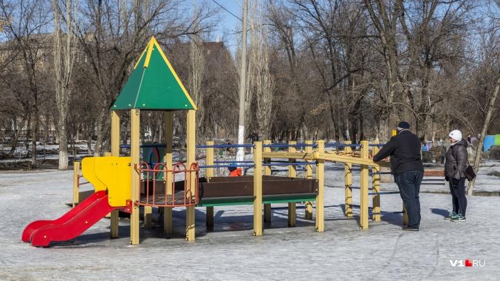 В Волгограде снесут опасный детский городок в парке 70-летия Победы