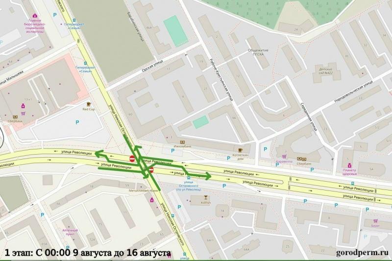 До 16 августа по улице Островского еще можно будет проехать