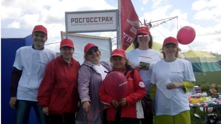 РОСГОССТРАХ в Республике Башкортостан принял участие в национальном празднике Сабантуй