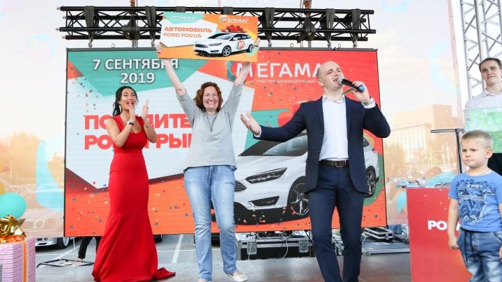Ростовчанка выиграла новенький Ford Focus