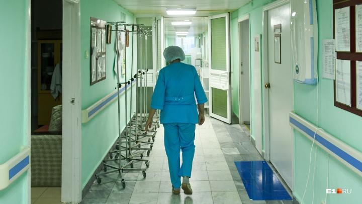 Недооценили риск от препаратов: в ТФОМС рассказали о нарушениях в свердловском онкодиспансере