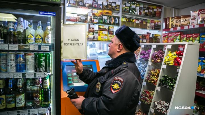 Продавца ларька с Мичурина оштрафовали за продажу сигарет подростку