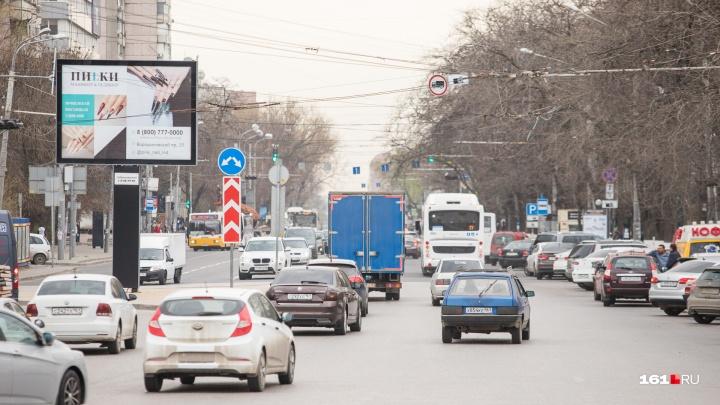 Стало известно, куда перенесли камеры фиксации нарушений на дорогах