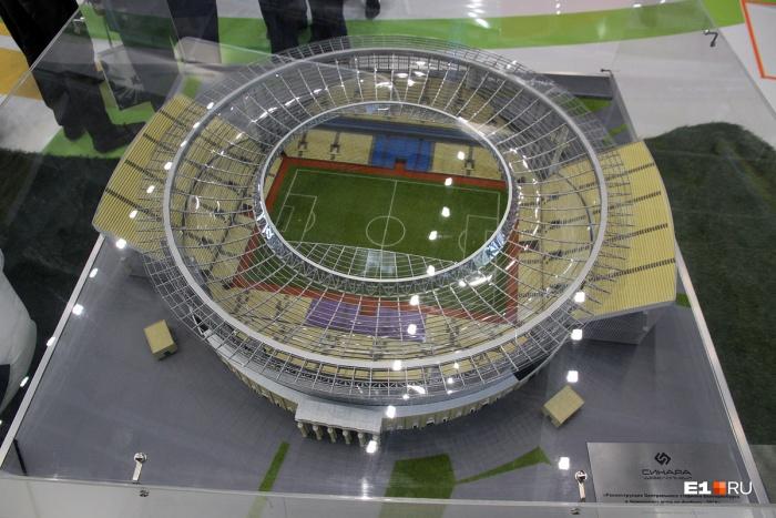 Можно купить пакет билетов на игры конкретного стадиона