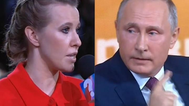 """""""Власть не должна быть похожа на бородатого мужика"""": Путин ответил на вопрос Собчак о несменяемой власти"""