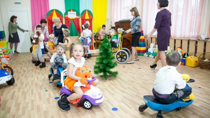 «Правильная идея в правильных руках»: северяне поборются за 1,2 млн рублей на бизнес, помогающий детям