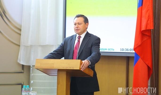 В соцсетях запустили флешмоб в поддержку мэра Красноярска