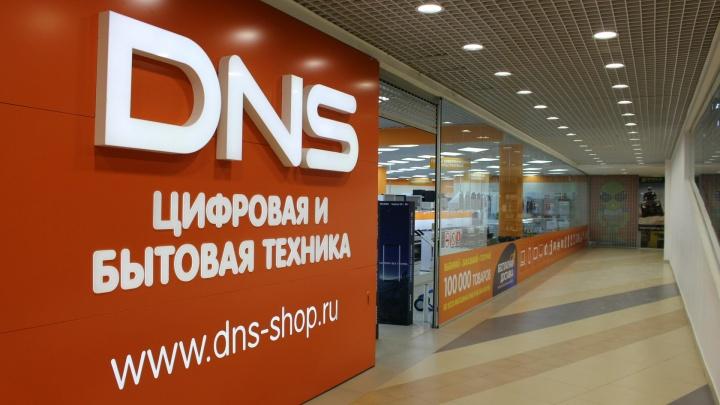 Работы хватит всем:DNS приглашает сотрудников в свою суперкоманду