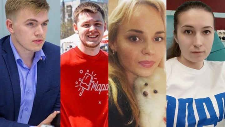 Рожденные в 90-е: изучаем, что постят в своих соцсетях молодые кандидаты в депутаты Тюменской думы