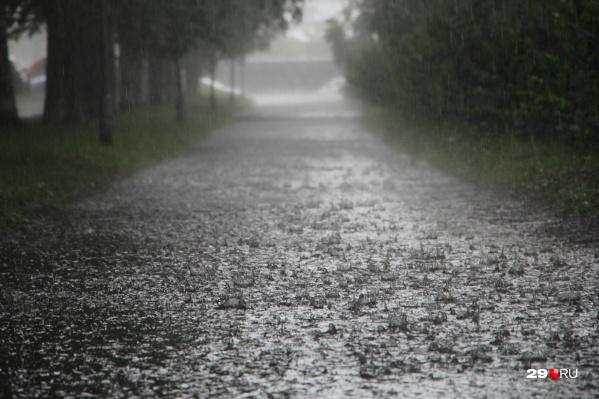 Выходя на улицу, не лишним будет взять с собой зонтик!