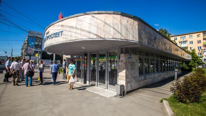 Метрополитен открыл входы на станции «Красный проспект» и «Гагаринская»