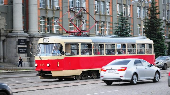 Керамика и Вторчермет остались на выходные без трамваев