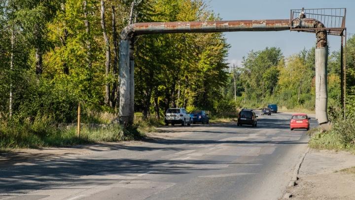 В Перми выбрали подрядчика для строительства улицы Строителей