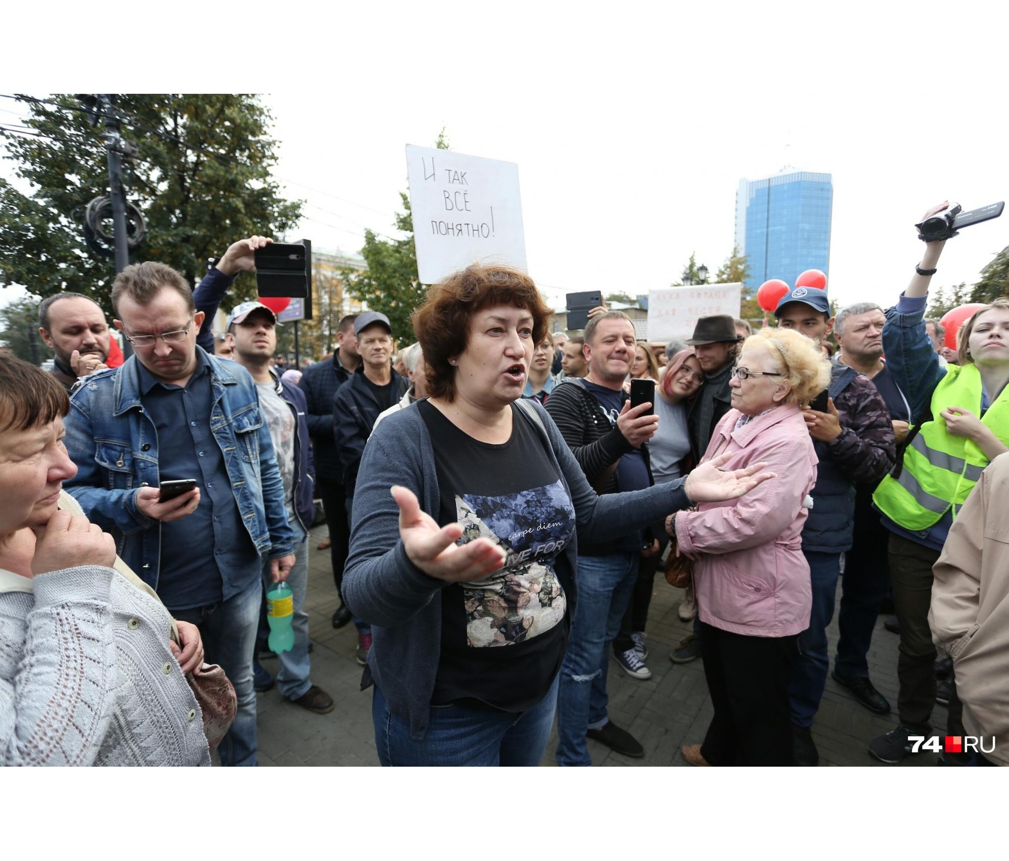 Горожане активно высказываются против реформы