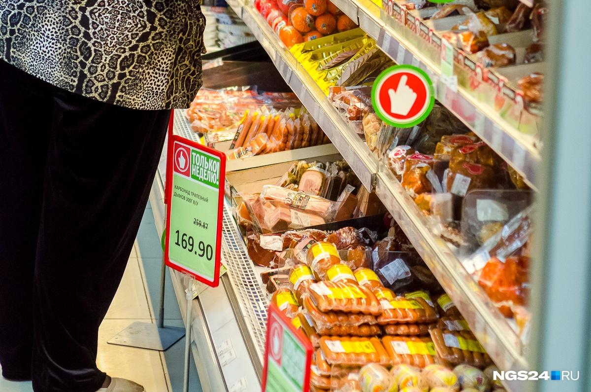 Сам карбонад «Трапезный» от «Дымова» в кадр нам не попал, но виден ценник от 2014 года: цена упала с 259 рублей до 169