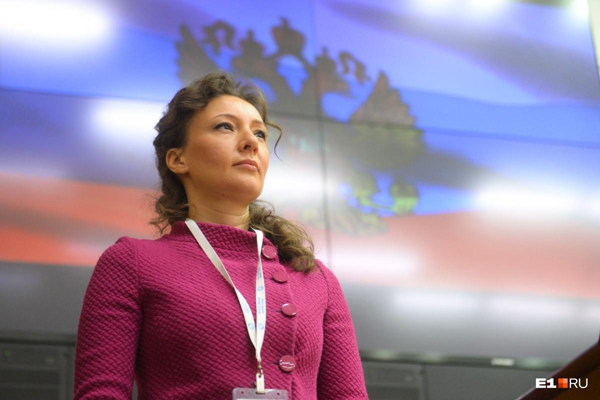 Уполномоченный по правам человека при президенте РФ Анна Кузнецова