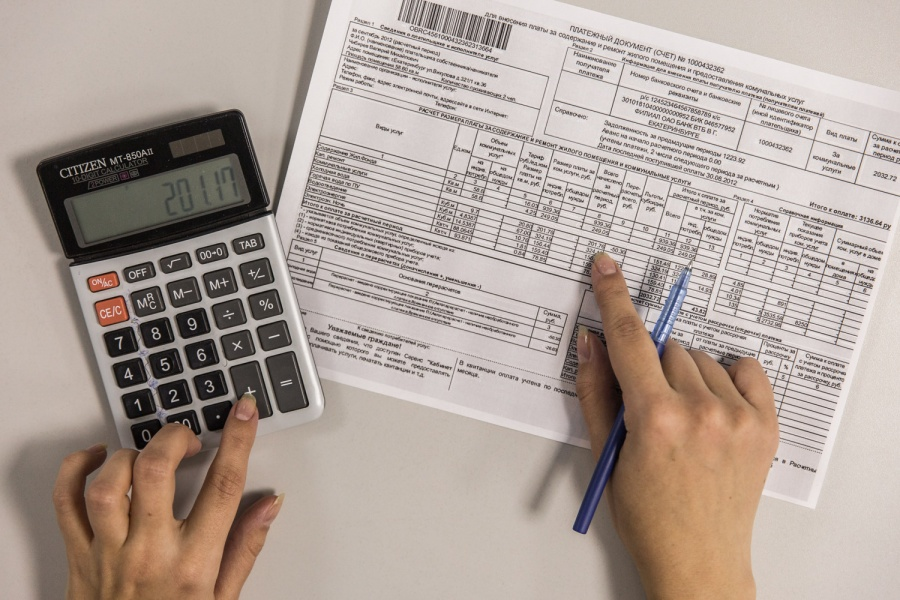 «МКС-Новосибирск» нелегально включала услугу страхования квартир вплатежные квитанции