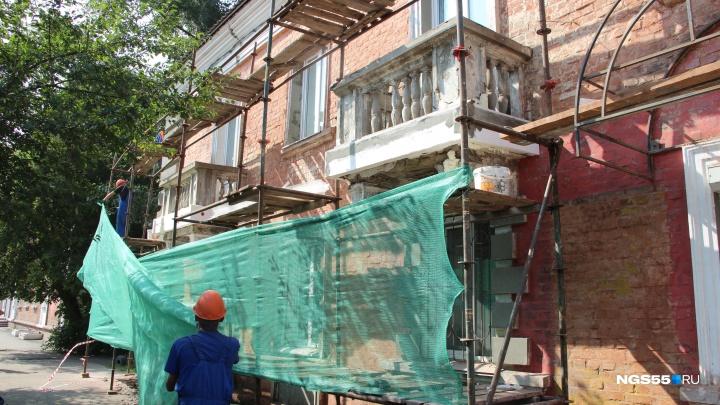 За просрочку ремонта фасадов на гостевых маршрутах подрядчики заплатят до 1000 рублей в день