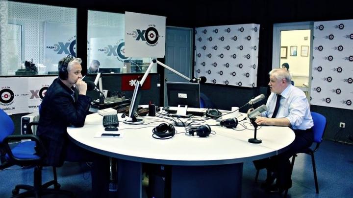 Екатеринбургская радиостанция будет один день вещать из Ельцин-центра на виду у горожан