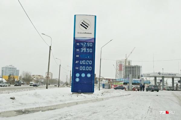 Цены на дизель со стендов убрали неспроста. Поставщик топлива объяснил, зачем это нужно<br>