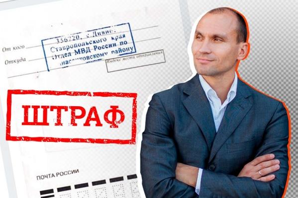 Александр Капустин работает менеджером, а гаишники оштрафовали его как автомеханика