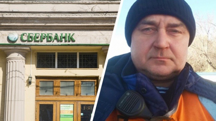 Не того обидели: приставы по ошибке заблокировали счета новосибирца, которому дали медаль от Путина