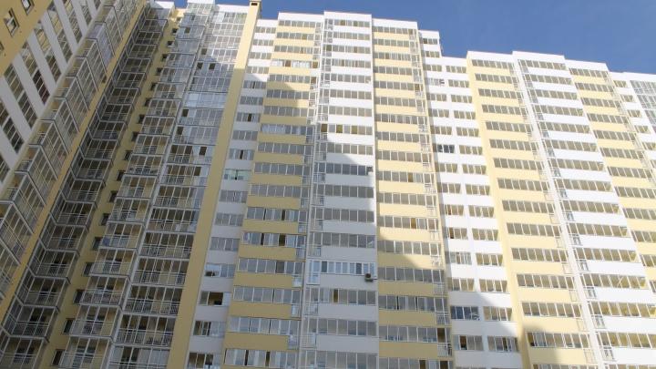 Готовое жильё в Das Haus можно купить по программе господдержки